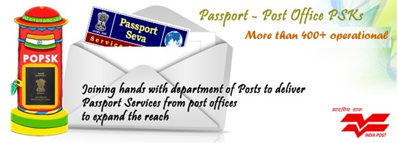 About The Passport Act 1967